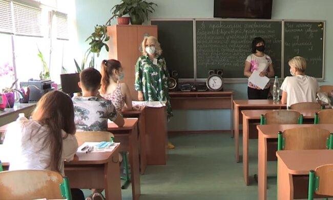 Школа на карантині, скріншот відео