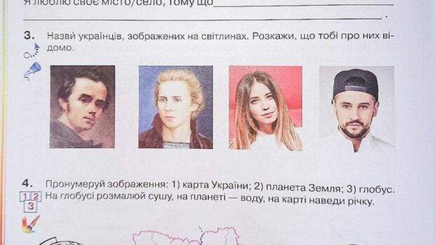 """Шевченко з Дорофєєвою і Монатік з Українкою: дивне сусідство в шкільних підручниках розлютило батьків, """"Ви при своєму розумі?"""""""