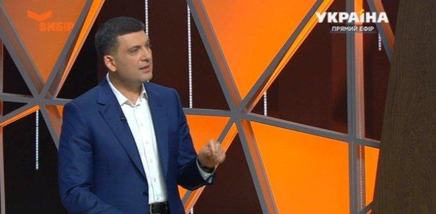 """Гройсман слізно просить українців проголосувати: """"Але ми-то знаємо, що ти п**дишь"""""""