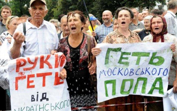 Подчинение Москве: как обстоят дела в церкви