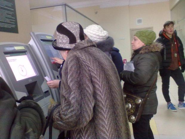 Платить не нужно: безработным украинцам подкинули неожиданный сюрприз