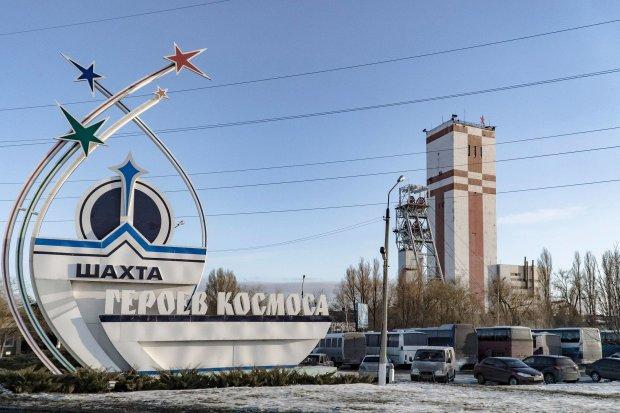 У Павлограді трагедія на шахті: обгорілих працівників рятують лікарі