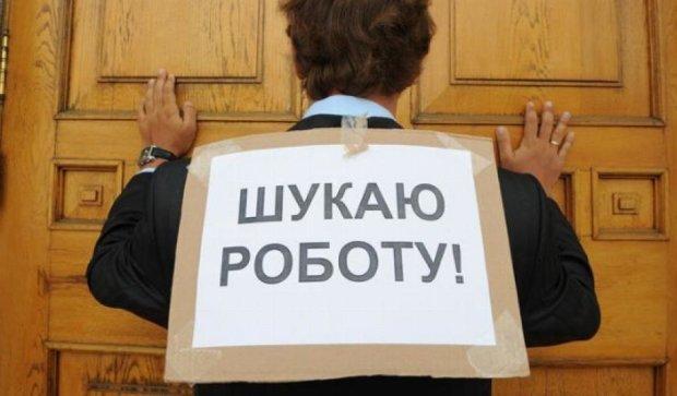 Без работы остались миллион украинцев