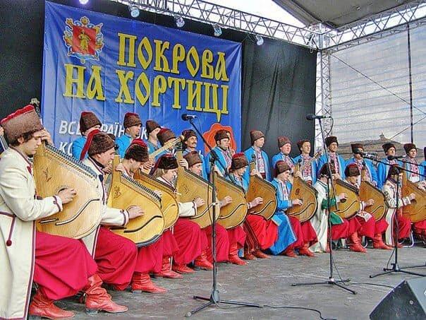 День украинского казачества 2020