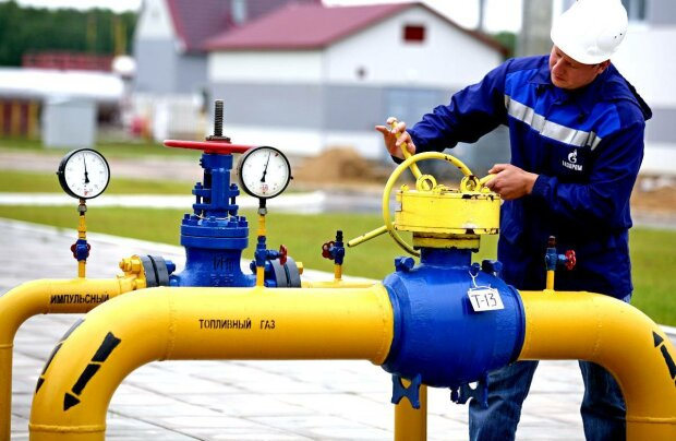 Цены на газ, ИА-REX