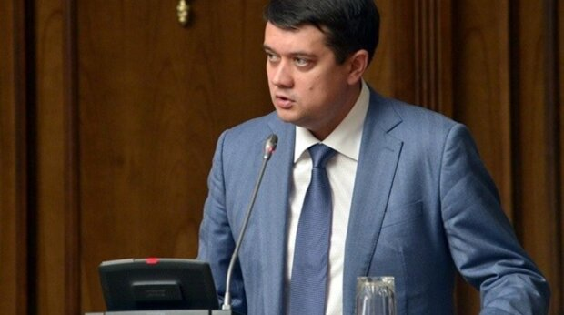 Дмитрий Разумков, фото с зала ВР