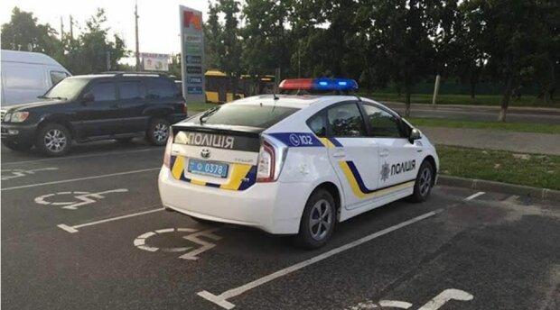 Поліція, фото: соціальні мережі