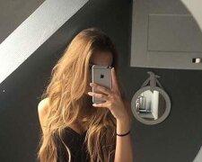 Селфі в дзеркалі, Pinterest