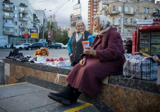 персіонери, фото:Униан