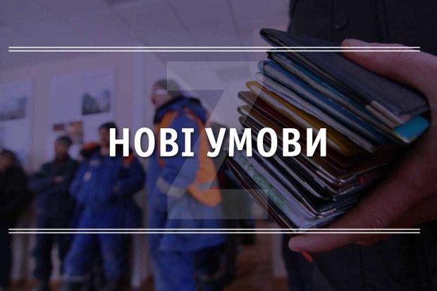 Обережно і ретельно: улюблена країна українських заробітчан прикрутила гостинність, поїдуть лише обрані