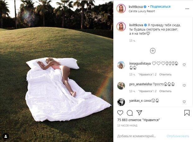 Дар'я Квіткова, скріншот: Instagram