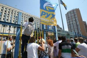 Прихильники Саакашвілі штурмом взяли ЦВК