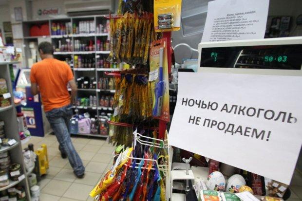 Це вже не жарти: стало відомо, як на українців вплинуло подорожчання алкоголю