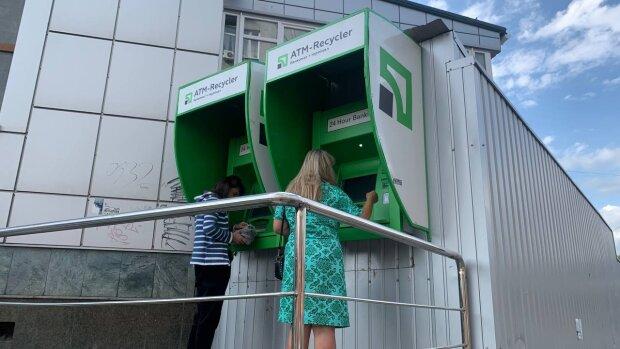 Банкомат, фото: Знай.ua