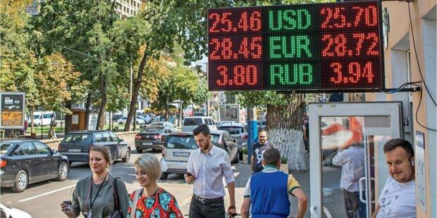 Курс валют на 17 вересня: гривня трохи зменшила оберти