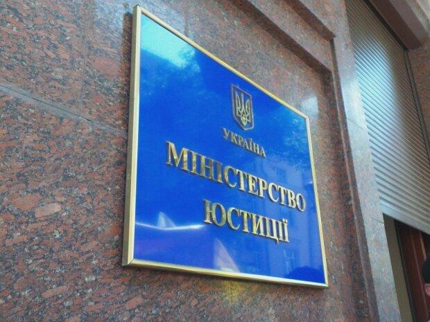 Україна відмовляється виконувати договір Енергетичної Хартії після першого позову в арбітраж від «зеленого» інвестора – Мінюст