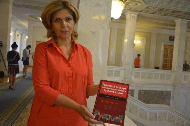 Автор законопроекту про матюки Ольга Богомолець розповіла Знай.ua, де можна буде лаятися