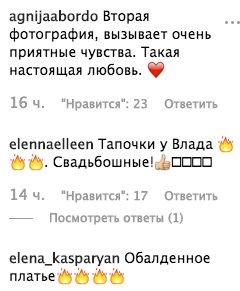 """Тодоренко і Топалов вперше показали трепетні фото з весілля: """"Таке сильне кохання"""""""