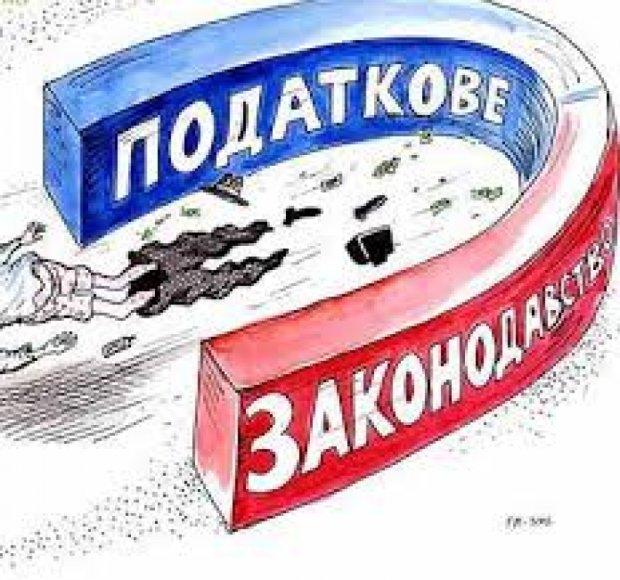 Эксперты подсчитали сколько налогов и на что платит каждый гражданин Украины