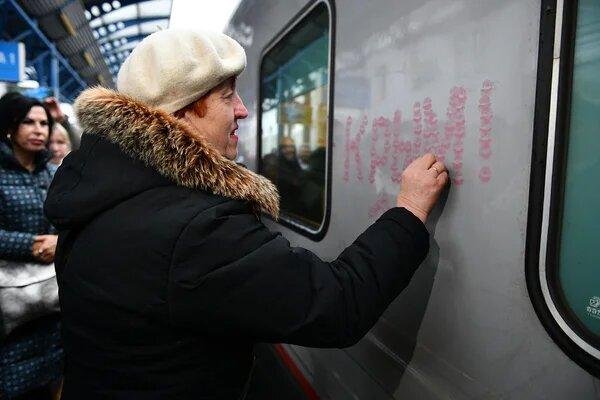 Пенсионерка, которая целовала поезд
