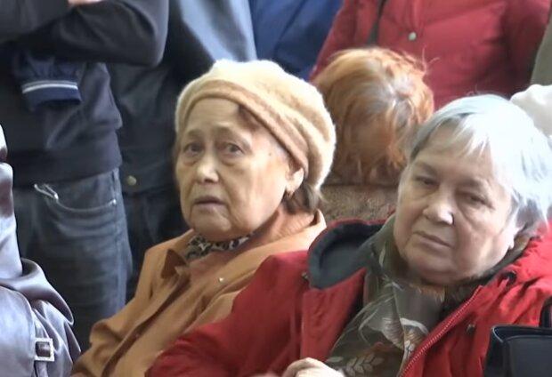 Украинские пенсионеры, скриншот: YouTube