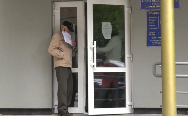 Украинские пенсионеры, скриншот из видео