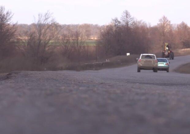 Дорога в Україні, фото Youtube