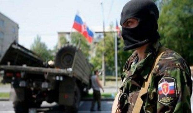 """Пропагандист """"ДНР"""" отримав 3,5 роки колонії суворого режиму"""