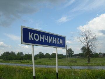 Лохово, Ноздрище, Геївці: відрізніть справжні назви українських міст від придуманих