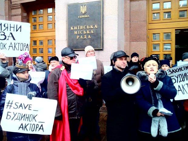 Народные артисты восстали против Кличко: власть хочет уничтожить Дом актера