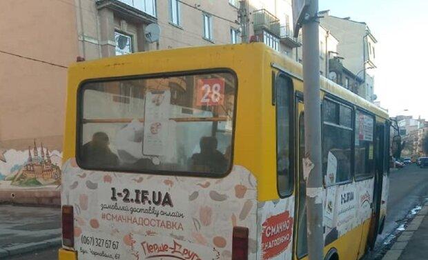 Автобус, фото Татьяна Маркина: Facebook Коммуналка ИФ