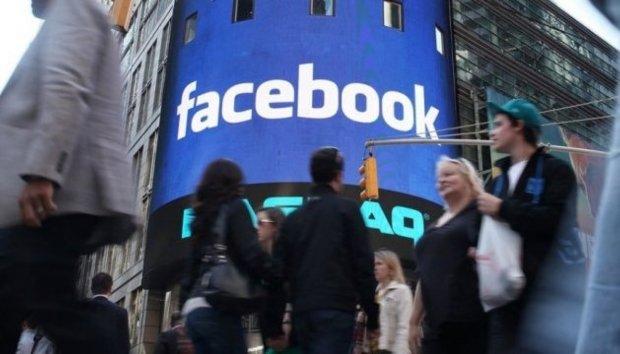 паролі мільйонів користувачів Facebook опинилися у відкритому доступі