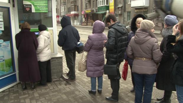 Считайте деньги: Украину атаковал банковский вирус, фото-2