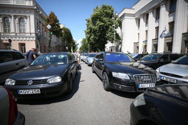 Авто з Литви