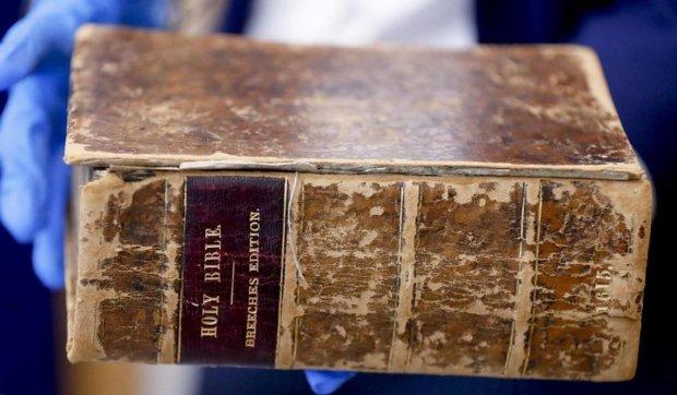 400-летняя Библия
