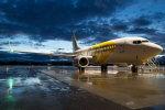 В Україні з'явиться новий міжнародний аеропорт: Омелян розкрив деталі
