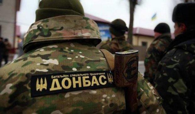 """У полку """"Донбас"""" заявили про боротьбу з європейськими ісламістами"""