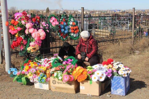 Украина откажется от главной традиции поминок: только живые