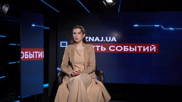 Завальнюк рассказала о новых субсидиях: как происходит компенсация и в каком размере