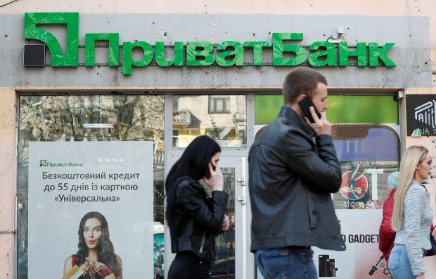 ПриватБанк отдает кредиты за бесценок: что случилось