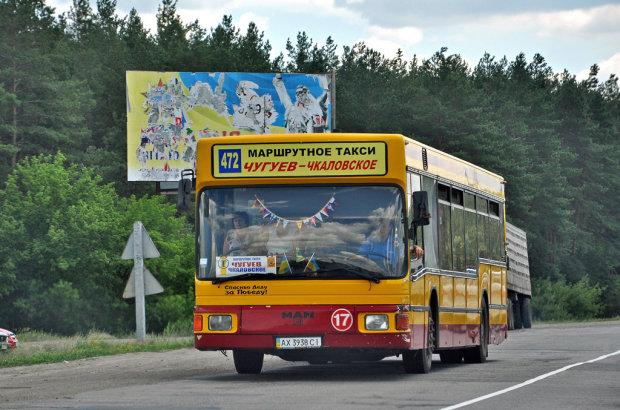 """Молодая харьковчанка едва не умерла в автобусе: """"Ничего не помогало"""""""