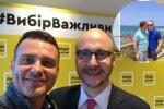 Голі фото і відкритий гей? Леонід Антоненко став новим заступником голови Фонду держмайна