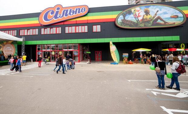 "Супермаркет ""Сільпо"", фото broportal.net.ua"