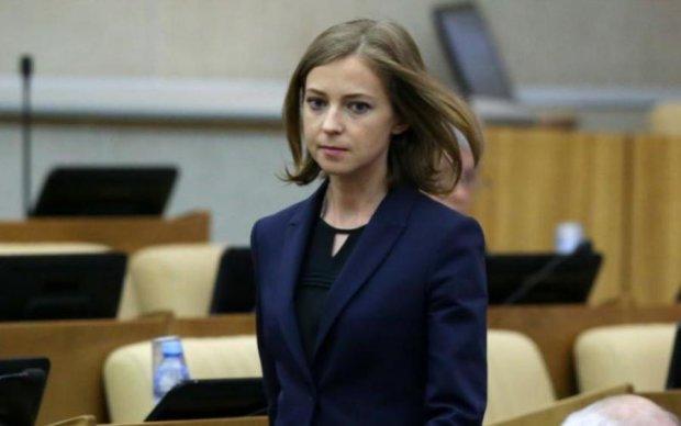 """""""Знищити добру Україну"""": Поклонська висловилася про заборону скандального серіалу"""