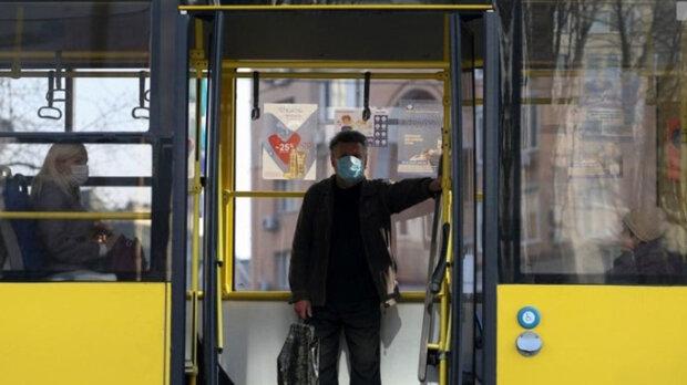 Kyiv Smart City припинив роботу: як тепер користуватися транспортом