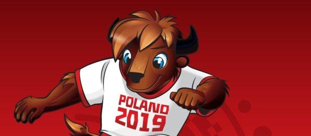 Збірна України дізналася суперників по чемпіонату світу (U-20)