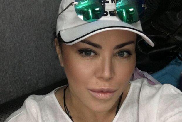 Оксана Байрак, скріншот