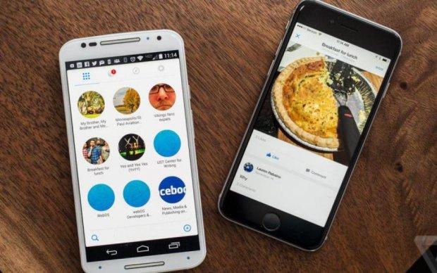 Facebook удалит очередное бесполезное приложение