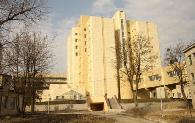 Національний інститут раку \\ фото РБК-Україна