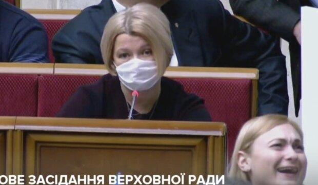 Ірина Геращенко, скріншот: Телеграм
